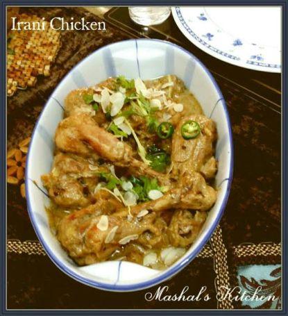 Irani chicken recipe mashal s kitchen irani chicken forumfinder Gallery