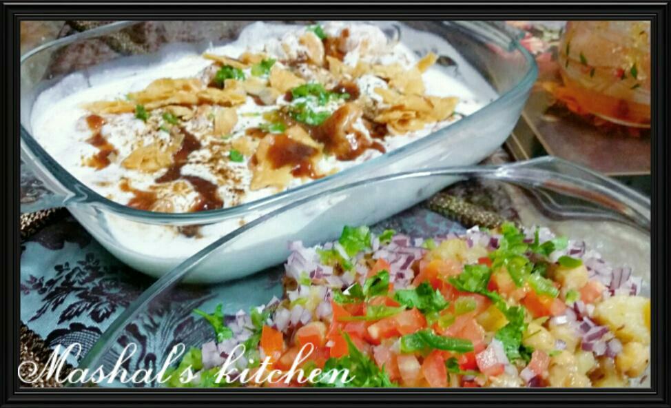Chana dahi phulki papari chat popular pakistani savory snack